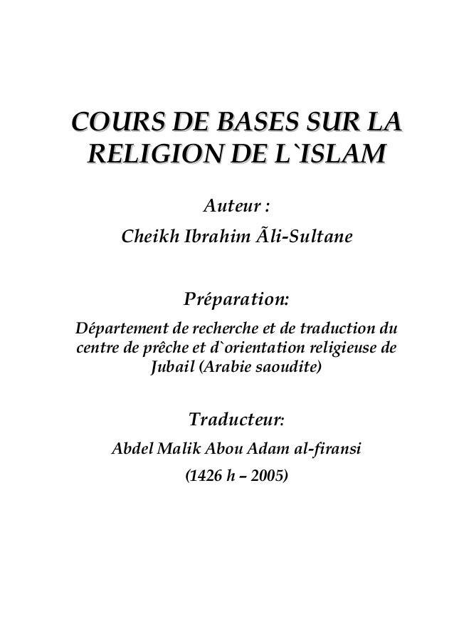 COURS DE BASES SUR LA RELIGION DE L`ISLAM Auteur : Cheikh Ibrahim Ãli-Sultane Préparation: Département de recherche et de ...