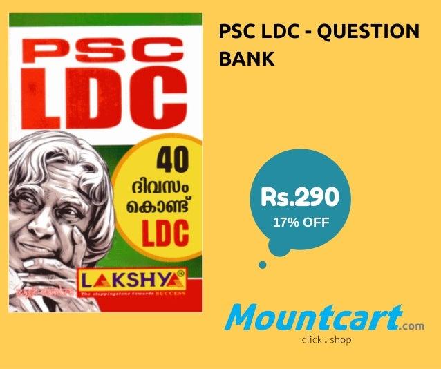 PSC LDC - QUESTION BANK Rs.290 17%OFF