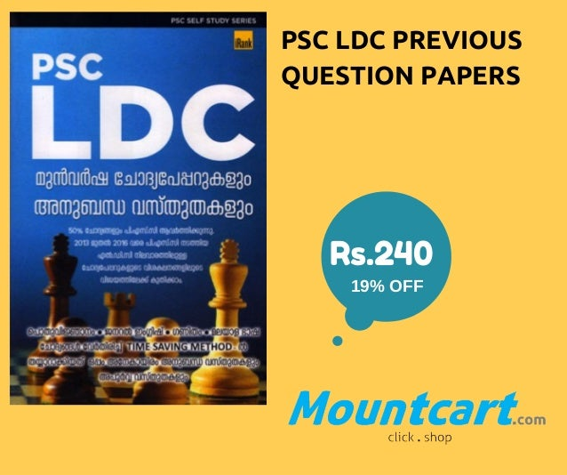 Best Books for Preparing Kerala PSC LD Clerk Exam Slide 2