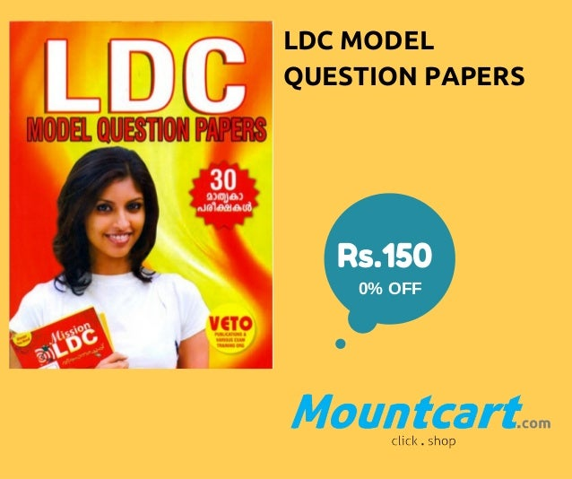 LDC MODEL QUESTION PAPERS Rs.150 0%OFF