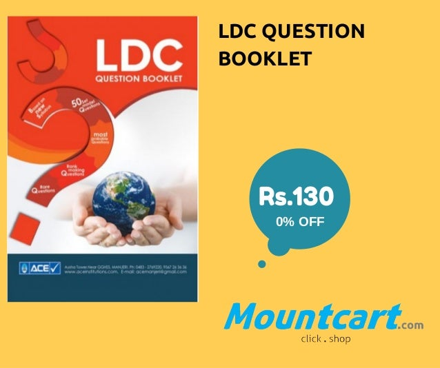LDC QUESTION BOOKLET Rs.130 0%OFF
