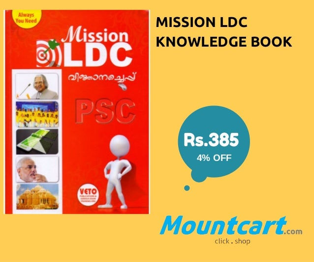 MISSION LDC KNOWLEDGE BOOK Rs.385 4%OFF