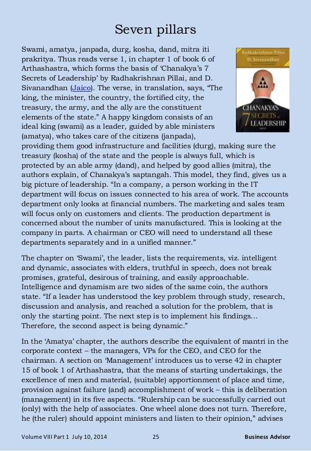 Volume VIII Part 1 July 10, 2014 25 Business Advisor Seven pillars Swami, amatya, janpada, durg, kosha, dand, mitra iti pr...