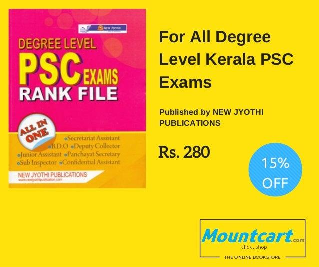 Best Books for Degree Level Kerala PSC Exams Slide 3