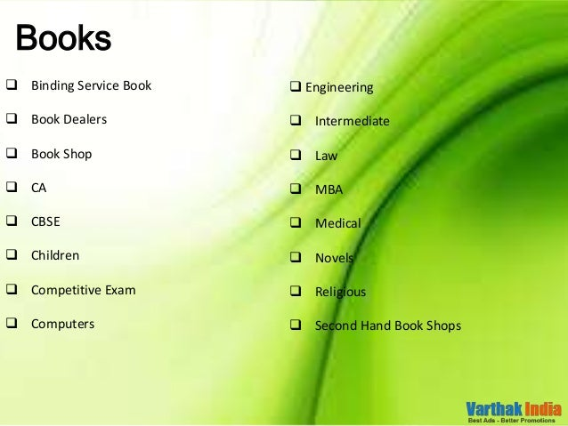  Binding Service Book  Book Dealers  Book Shop  CA  CBSE  Children  Competitive Exam  Computers  Engineering  In...
