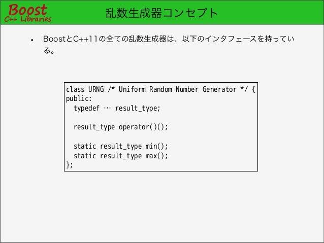 boost random number generator in class