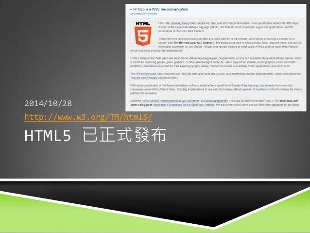 Bootstrap個人網站 20141027 Slide 2