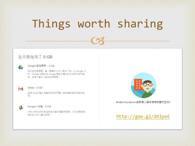 Bootstrap個人網站 20141117 Slide 2
