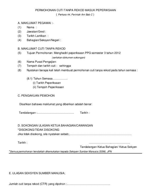 Surat Memohon Cuti Balik Kampung Ke Surakarta