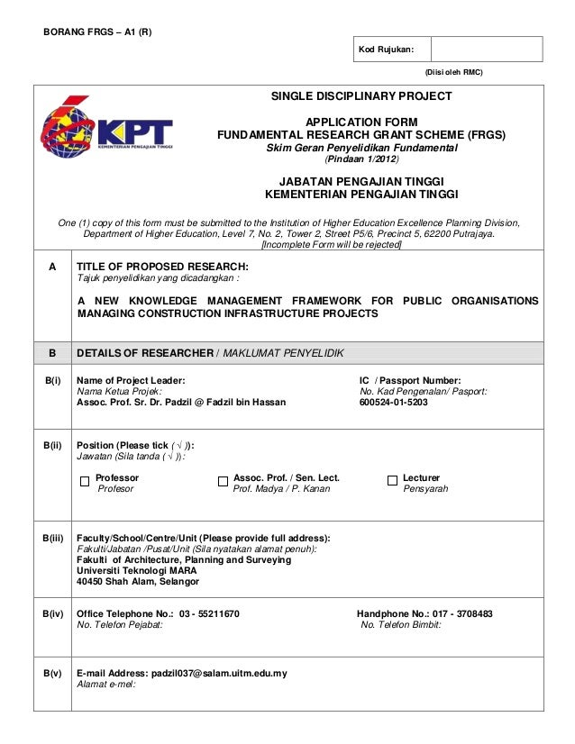 (Diisi oleh RMC) One (1) copy of this form must be submitted to the Institution of Higher Education Excellence Planning Di...