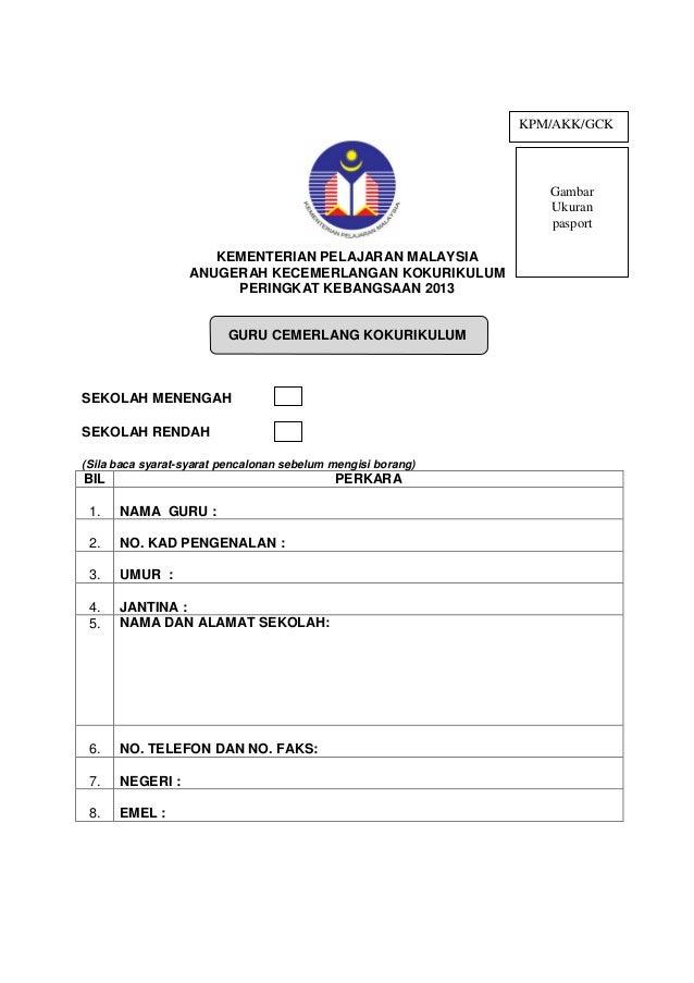 KEMENTERIAN PELAJARAN MALAYSIAANUGERAH KECEMERLANGAN KOKURIKULUMPERINGKAT KEBANGSAAN 2013GURU CEMERLANG KOKURIKULUMSEKOLAH...