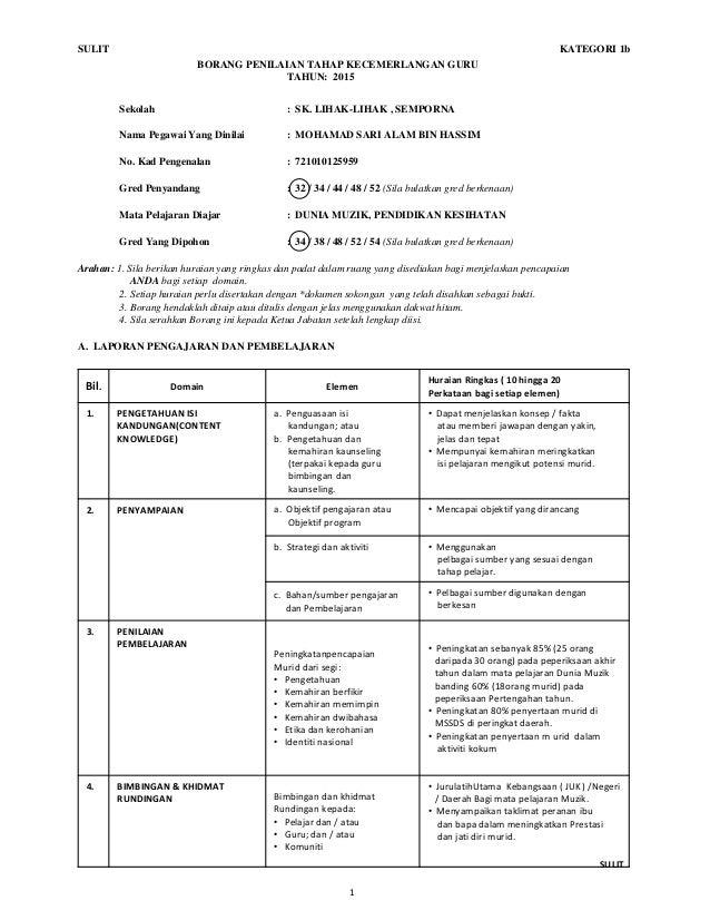 Borang Kategori 1b Dg34