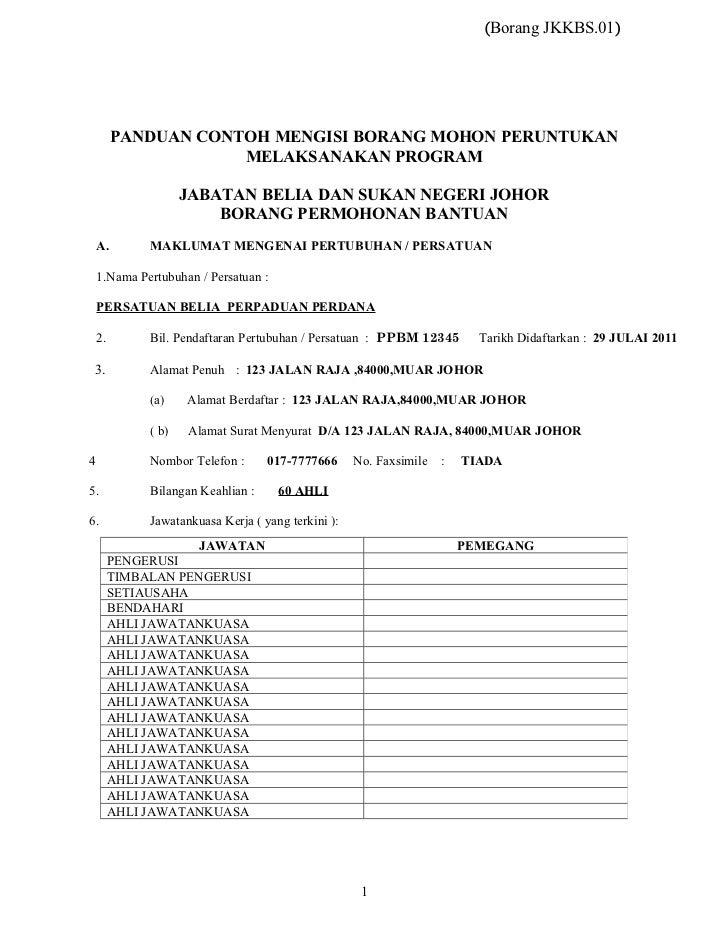Borang Panduan Contoh Mengisi Borang Permohonan Peruntukan Program