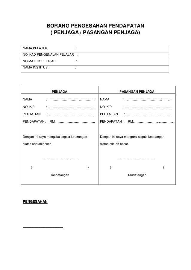 BORANG AKUAN PENDAPATAN PDF DOWNLOAD