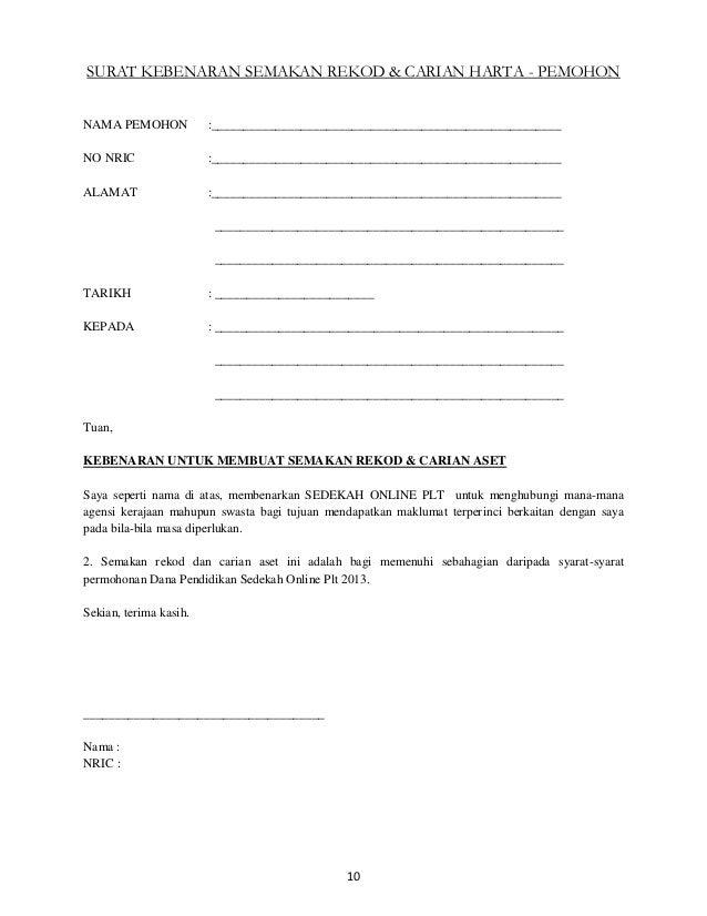 Pagrafcost Blog Archive Surat Pengesahan Tidak Bekerja Bagi Ptptn