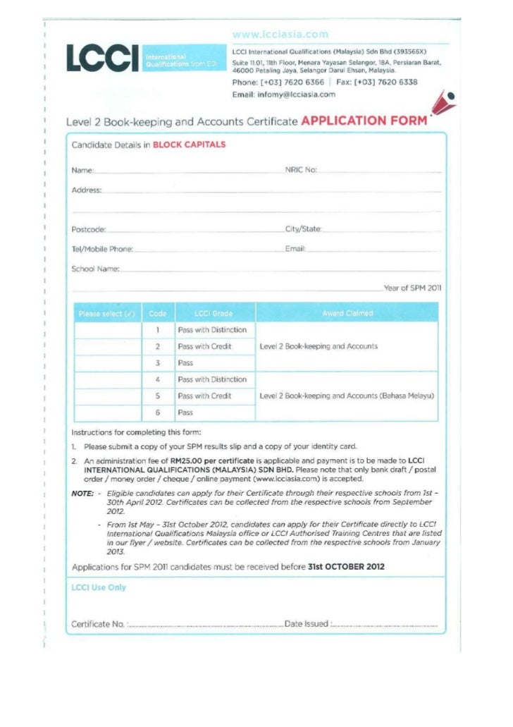 Borang permohonan sijil lcci