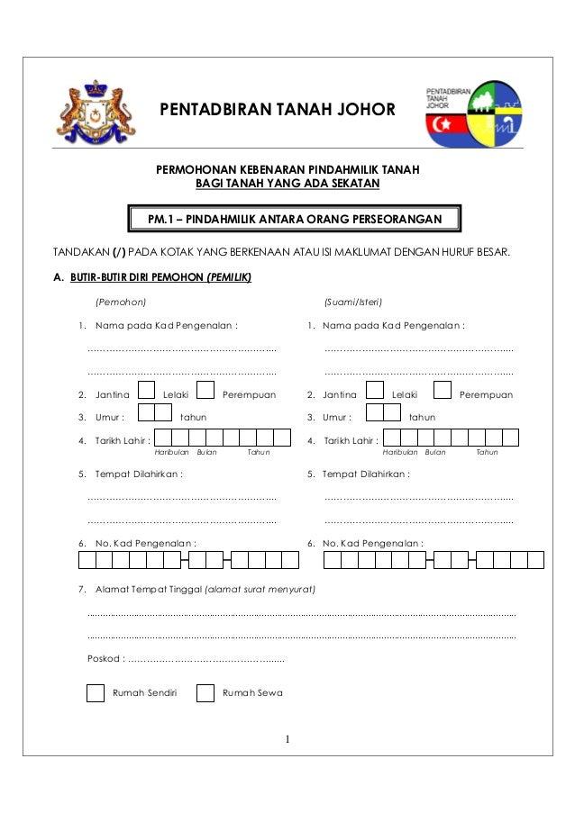 Borang Pm 1