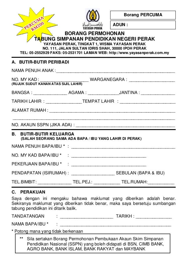 Borang Yayasan Perak 2019
