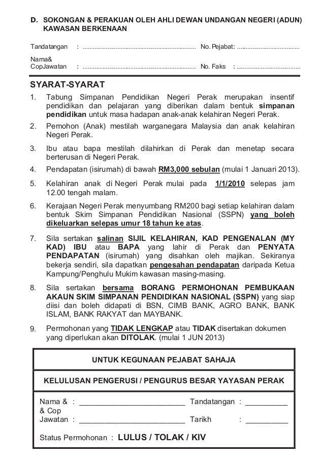 Borang Tabung Pendidikan Negeri Perak V3
