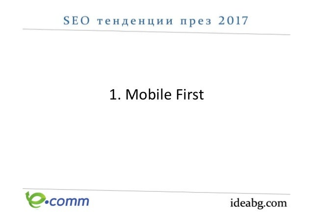 1. Mobile First