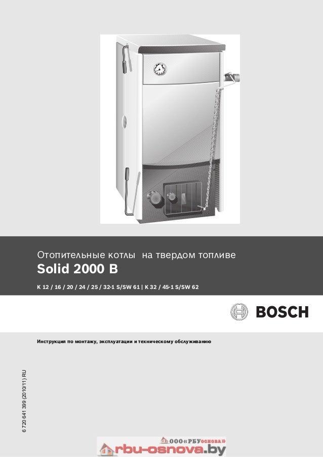 Инструкция камеры bosch g3