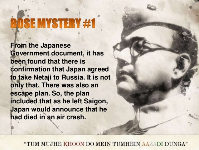 Bose Mystery: Yet to Reveal Slide 2
