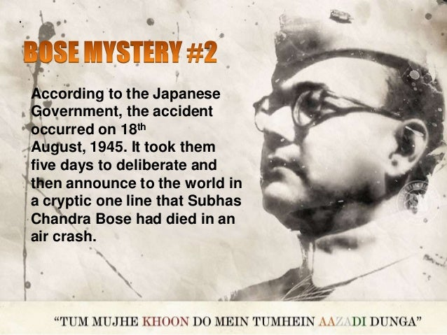 Bose Mystery: Yet to Reveal Slide 3