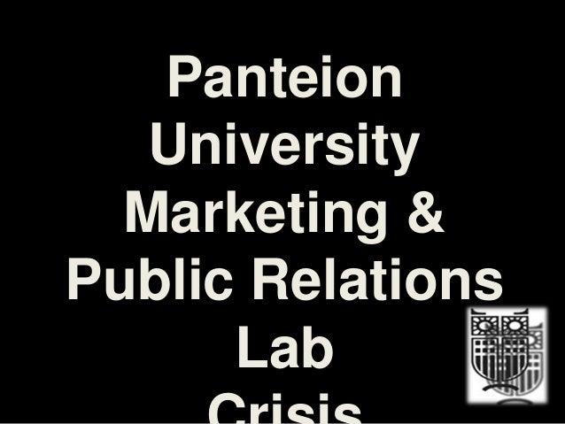 PanteionUniversityMarketing &Public RelationsLab
