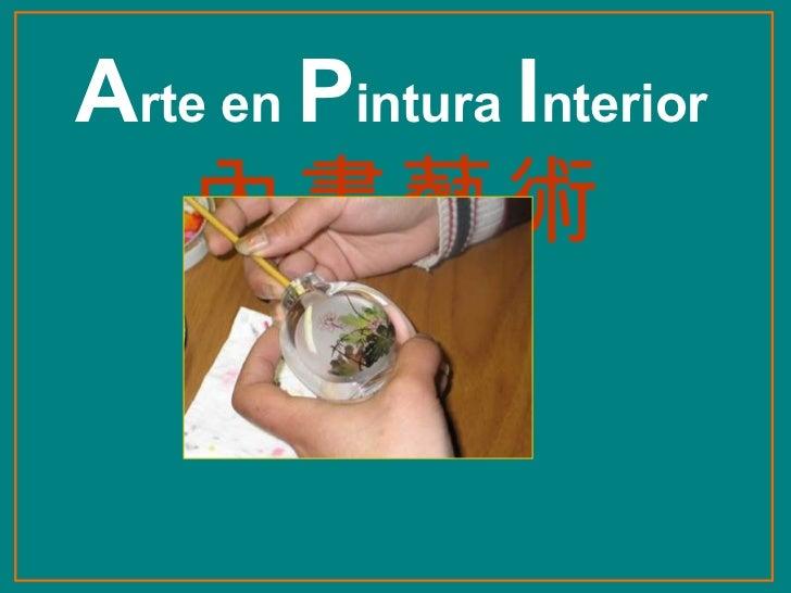 Arte en Pintura Interior    內畫藝術