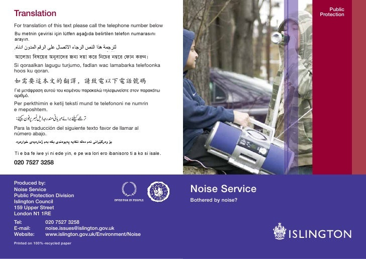 Public Translation                                                                                        Protection  For ...