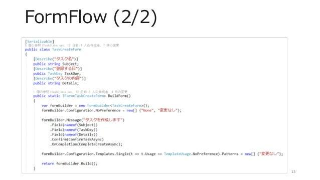 FormFlow (2/2) 13