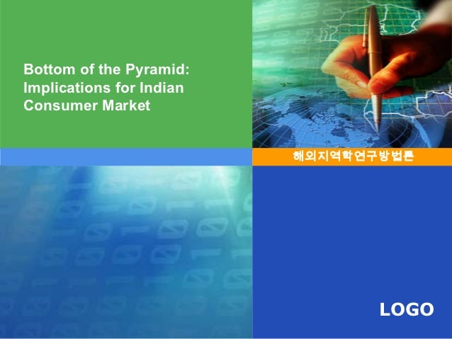 Bottom of the Pyramid:Implications for IndianConsumer Market                          해외지역학연구방법론                          ...