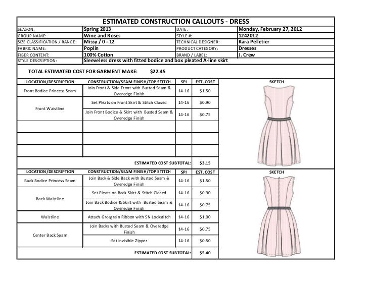 garment specification sheet template pdf