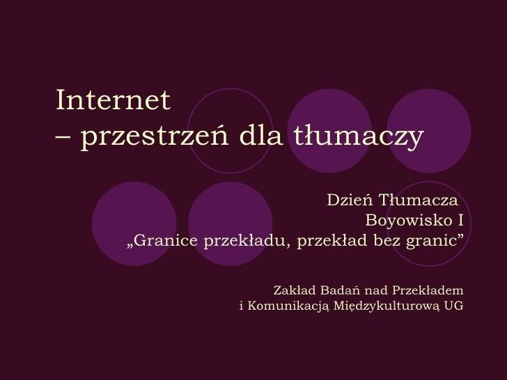 """Internet  – przestrzeń dla tłumaczy Dzień Tłumacza  Boyowisko I """" Granice przekładu, przekład bez granic"""" Zakład Badań nad..."""