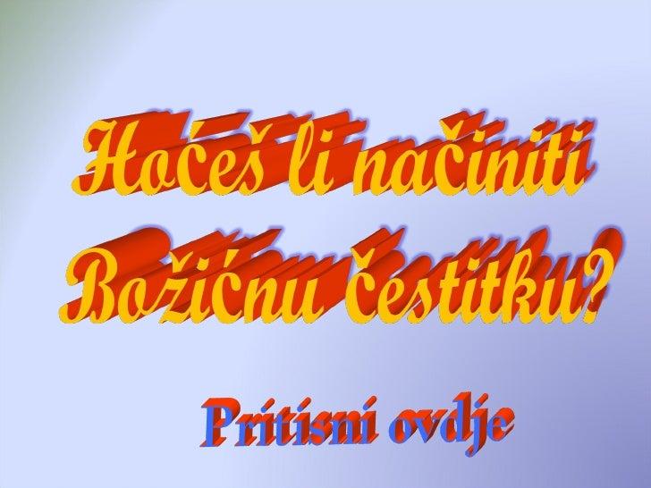 božićna čestitka 2011 Bozicna cestitka 2011.g božićna čestitka 2011