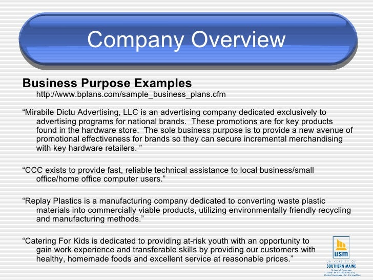 Purpose of the business plan sample