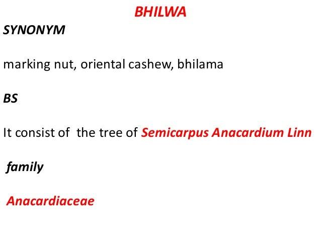 MARKETED FORMULATIONS ingredient of prasarini tail, patrangasava, sanjivani vati ( DABUR)
