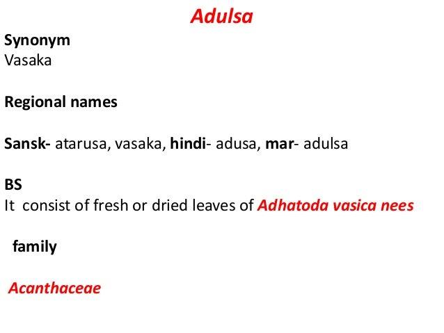 Tinospora Synonym Guduchi, Regional names sansk- anirtavallf, amrta,guducika, hindi- giloe, gurcha BS It consist of mature...