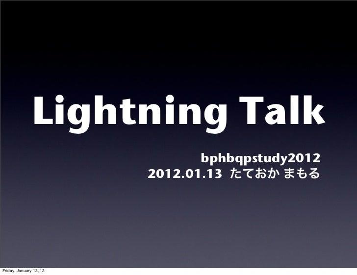 Lightning Talk                                bphbqpstudy2012                         2012.01.13Friday, January 13, 12