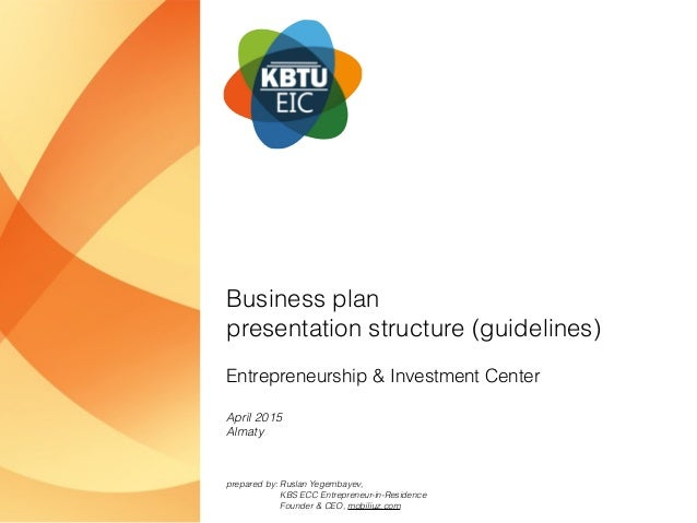 Imc business plan ppt download