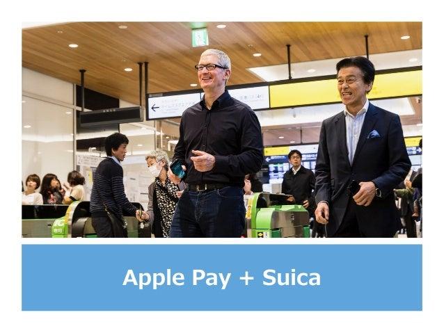 Apple Pay + Suica