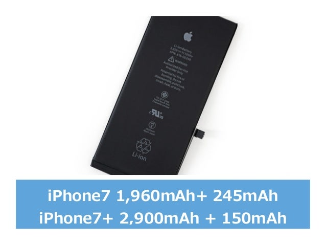 iPhone7 1,960mAh+ 245mAh iPhone7+ 2,900mAh + 150mAh