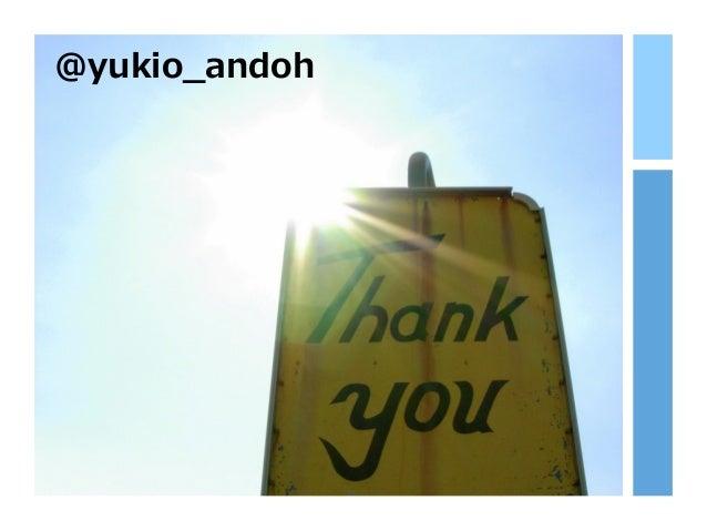 @yukio_̲andoh