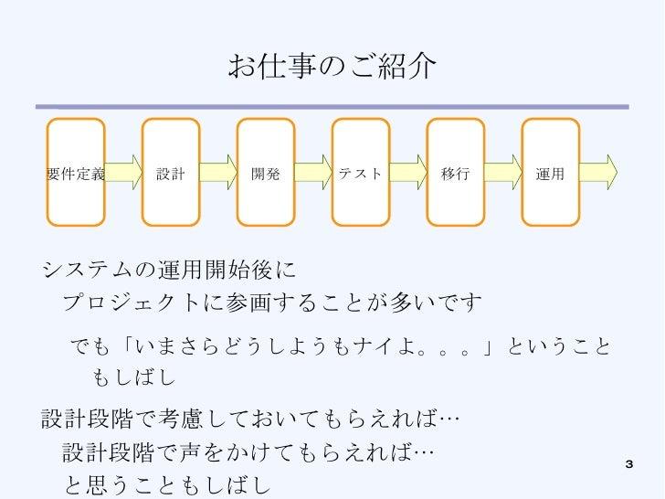BP Study #16 Slide 3