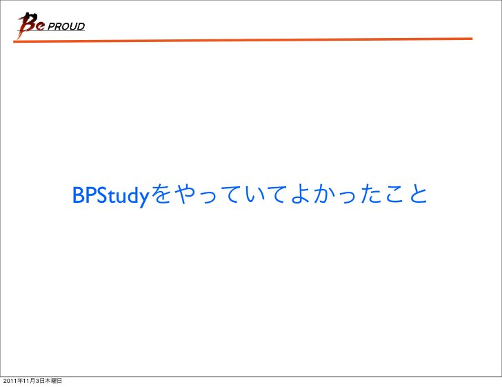 BPStudy2011   11   3