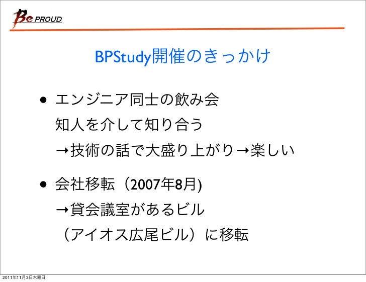 BPStudy                •                    →                      →                •           2007   8   )              ...