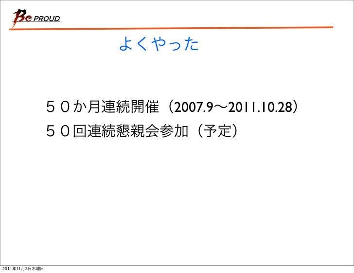 2007.9   2011.10.282011   11   3