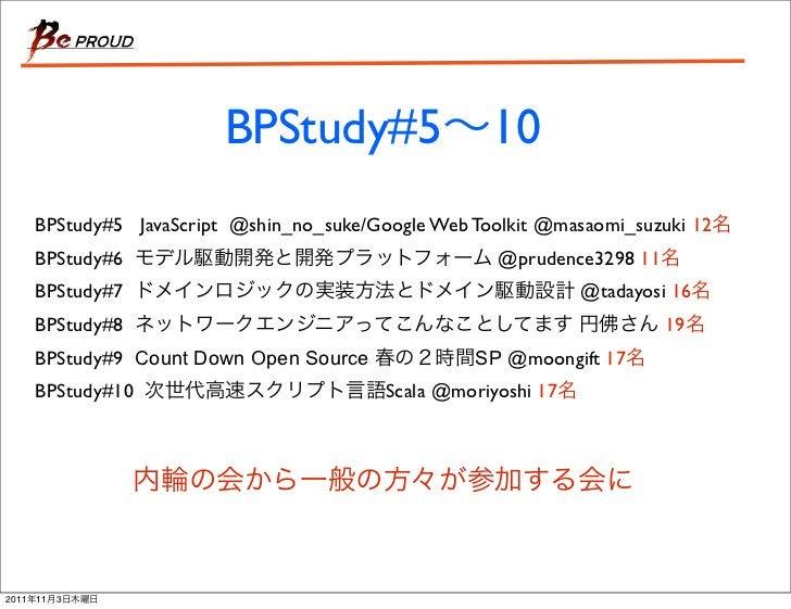 BPStudy#5 10       BPStudy#5 JavaScript @shin_no_suke/Google Web Toolkit @masaomi_suzuki 12       BPStudy#6               ...