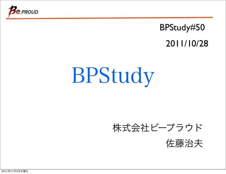 BPStudy#50                 2011/10/282011   11   3