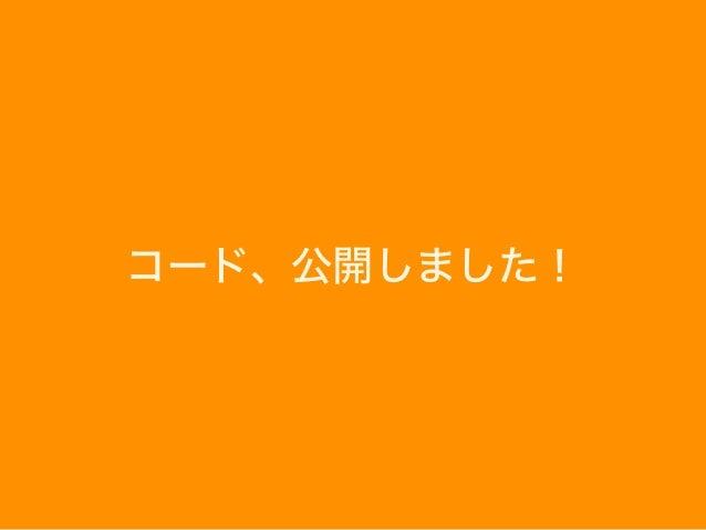 https://github.com/Shinichi-Nakagawa/hatteberg